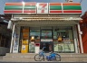 7/11 has taken over the whole country